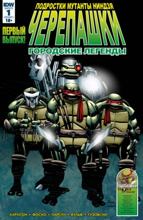 Teenage Mutant Ninja Turtles: Urban Legends #1