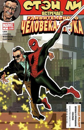Stan Lee Meets The Amazing Spider-Man #01
