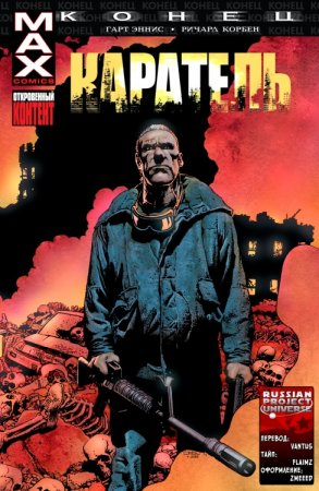 Punisher: The End #01