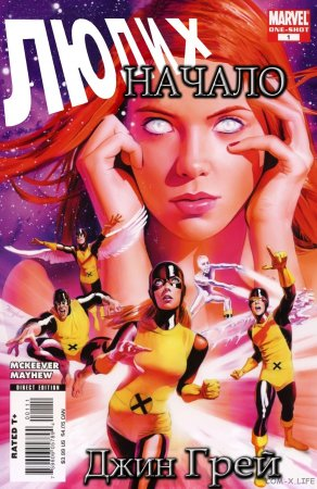 X-Men Origins: Jean Grey #01