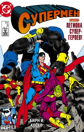 Superman #008