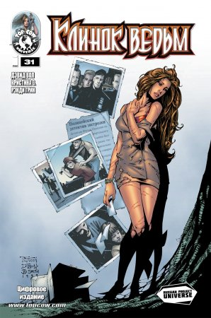 Witchblade #031