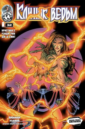 Witchblade #032
