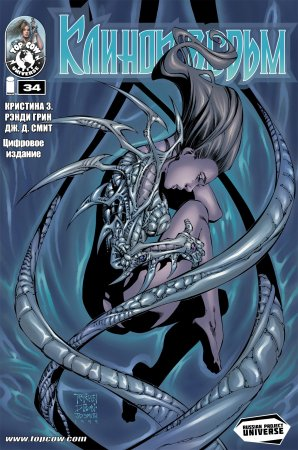 Witchblade #034