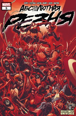 Absolute Carnage #05