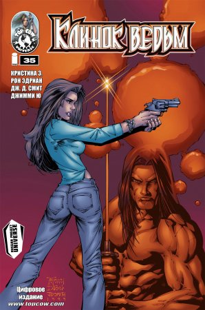 Witchblade #035
