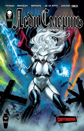 Lady Death: Blasphemy Anthem #01