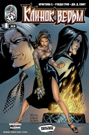 Witchblade #033