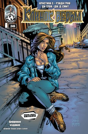 Witchblade #038