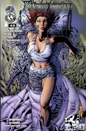 Witchblade #042