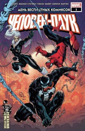Spider-Man FCBD (2020)