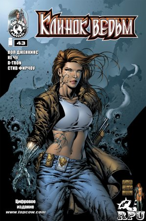 Witchblade #043