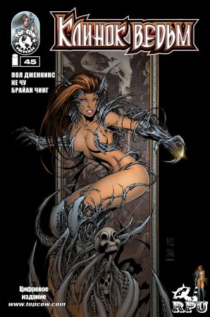 Witchblade #045