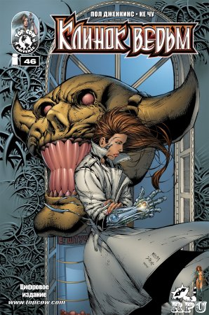 Witchblade #046