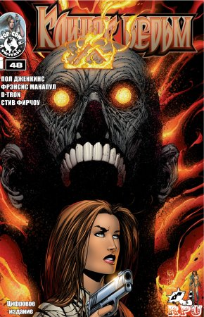 Witchblade #048