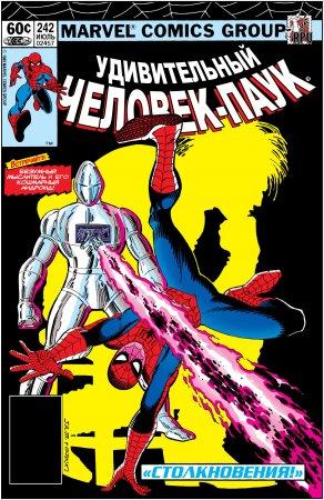 Amazing Spider-Man #242