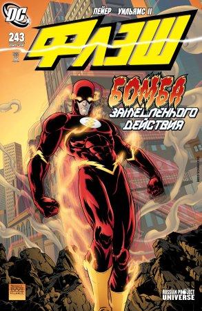 The Flash #243