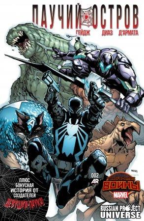 Spider-Island #02