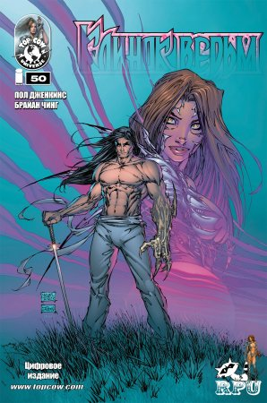 Witchblade #050