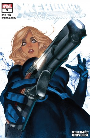 Invisible Woman #05